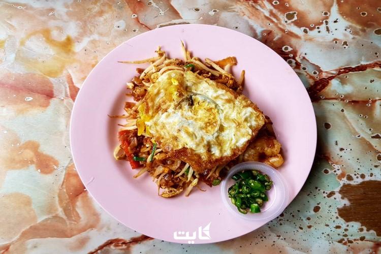 غذاهای خیابانی مالزی پنانگ