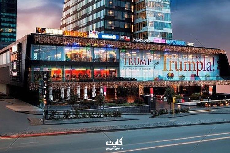مرکز خرید برجهای ترامپ استانبول