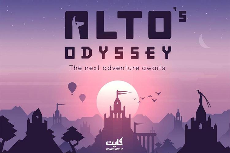 بازی جذاب Alto's Adventure