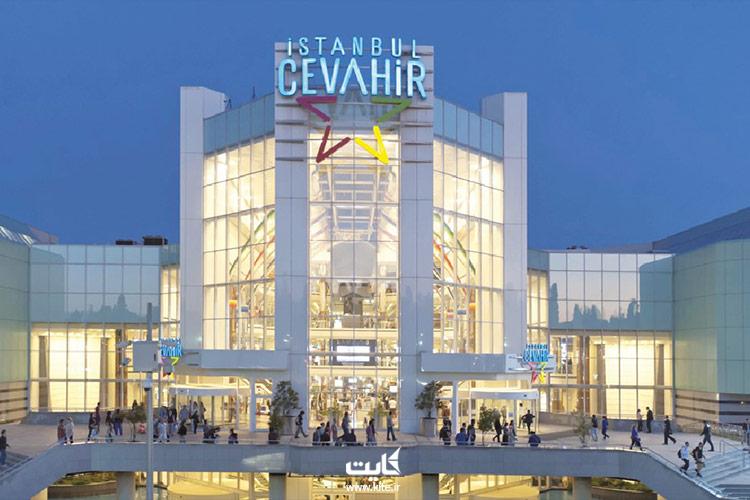 مرکز-خرید-جواهر-استانبول