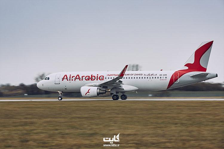 بلیط هواپیما کربلا ایر عربیا