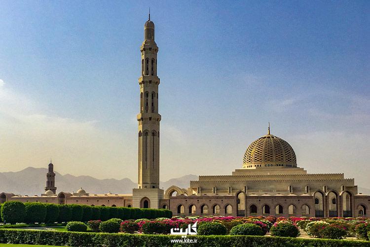 مسجد باشکوه سلطان قابوس