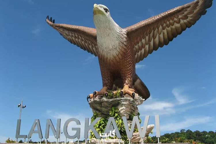بازدید از میدان عقاب