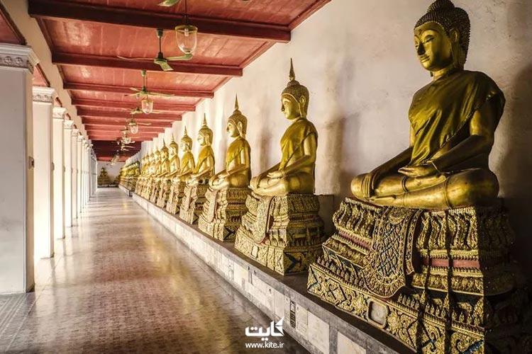 وات ماهاهات (Wat Mahahat)