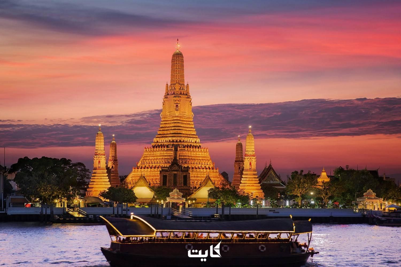 بانکوک / تایلند