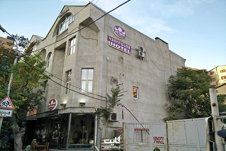 در تور ارمنستان به کدوم هتل میریم؟