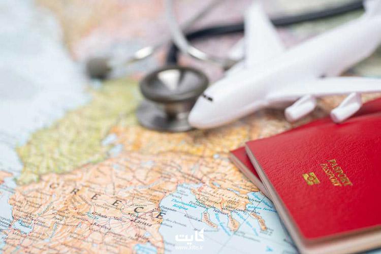 بیمه مسافرتی ملت