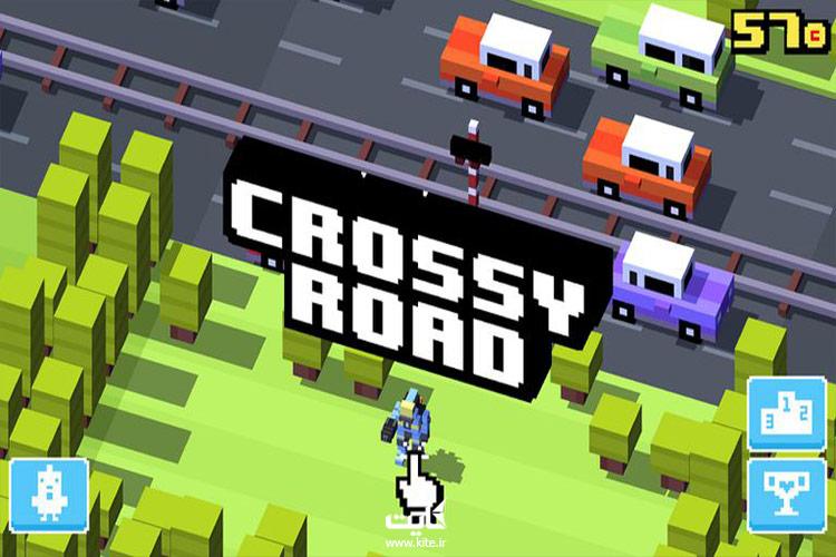 بازی جذاب crossy road