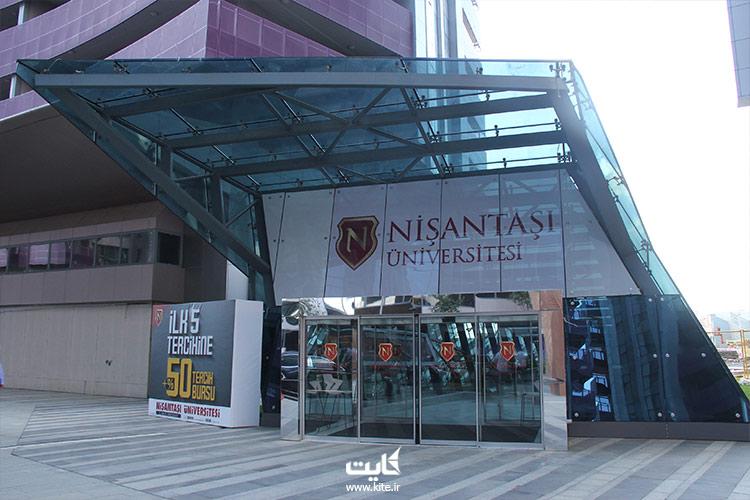 دانشگاه نیسانتاسی استانبول
