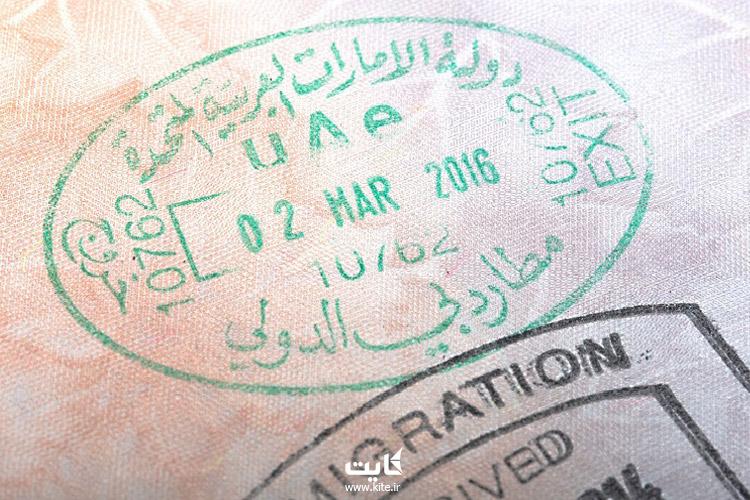 مدارک موردنیاز برای دریافت ویزای دبی