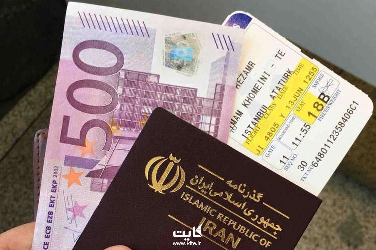 شرایط دریافت گذرنامه