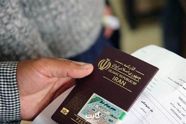 مراحل دریافت گذرنامه