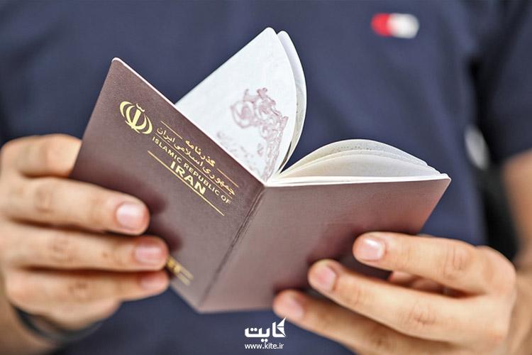 هزینه گذرنامه مفقود شده