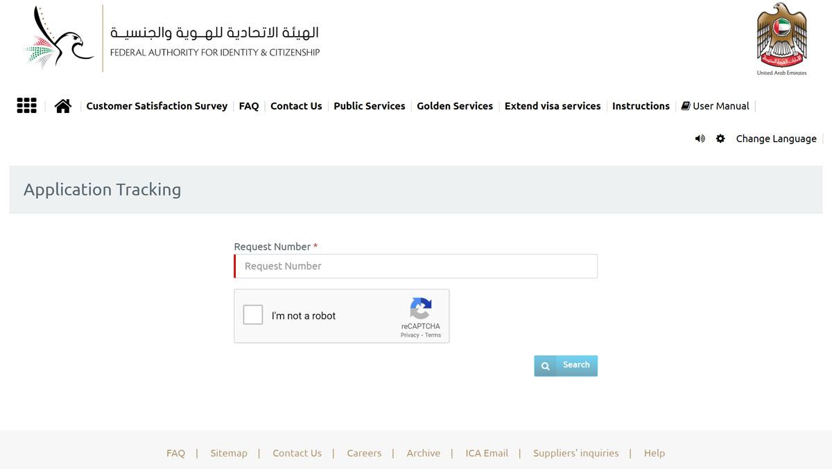 چک کردن ویزا امارات از طریق سایت رسمی امارات