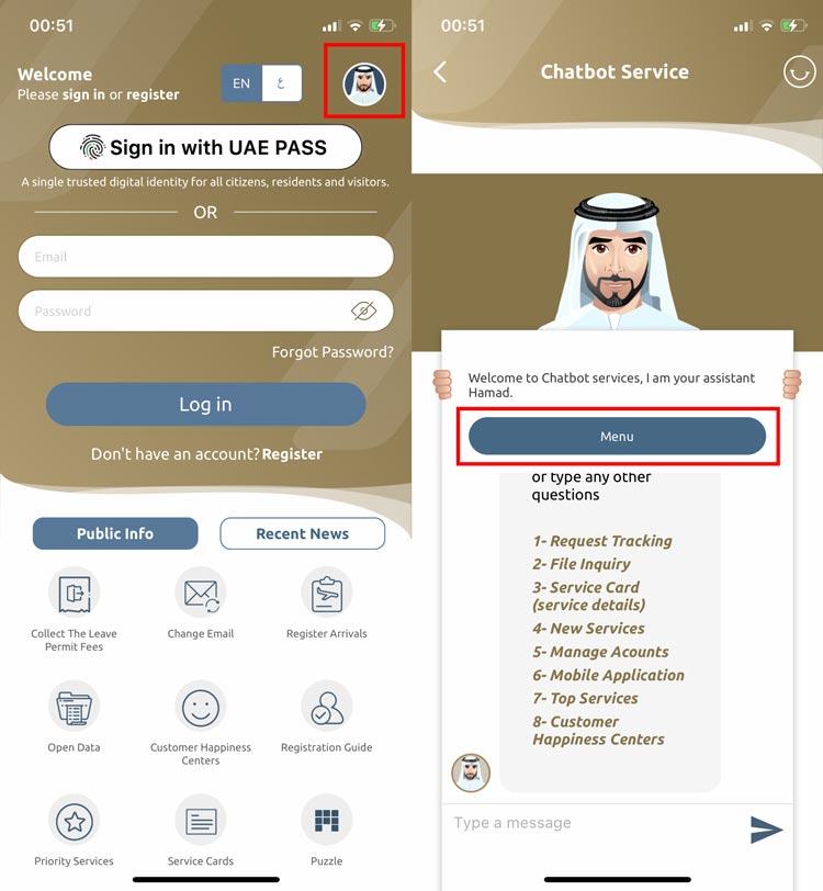 پیگیری روادید دبی از طریق برنامه موبایل