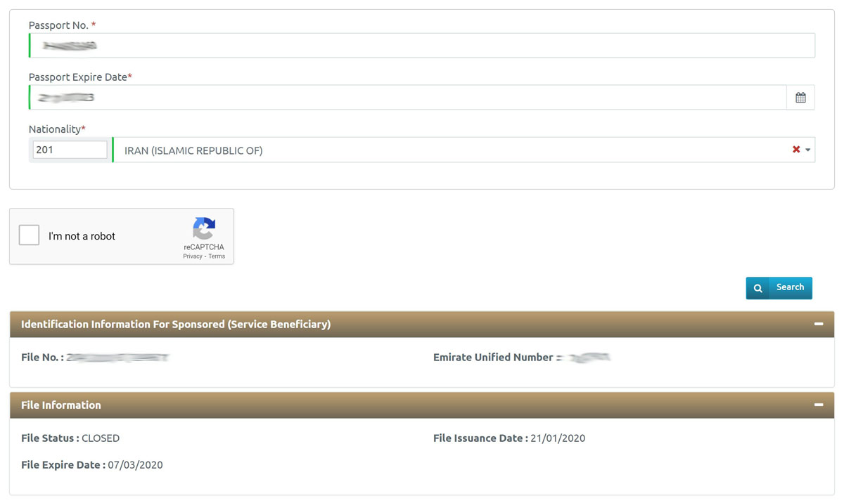 چک کردن درخواست صدور ویزای امارات