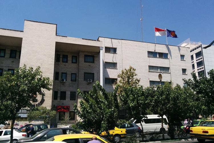سفارت اندونزی در تهران
