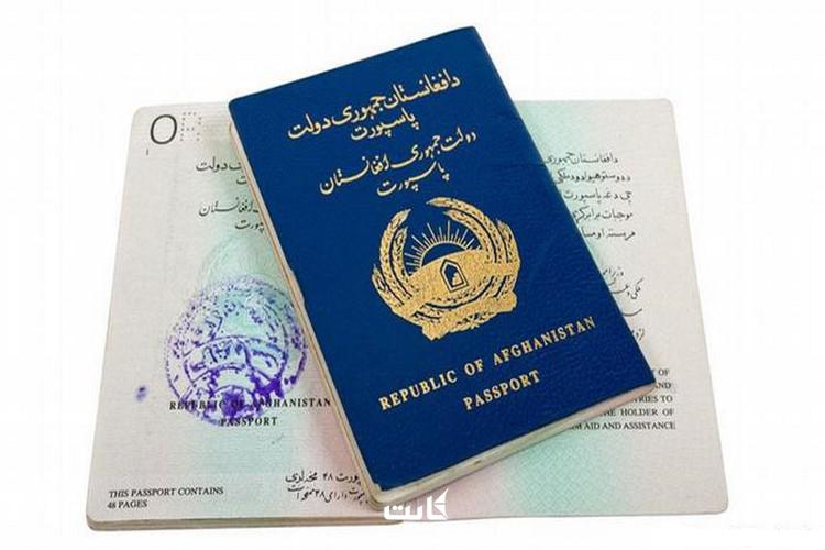 ویزای کار ایران