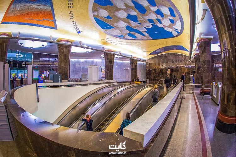 سالنها و خطهای زیباترین ایستگاه های مترو مسکو