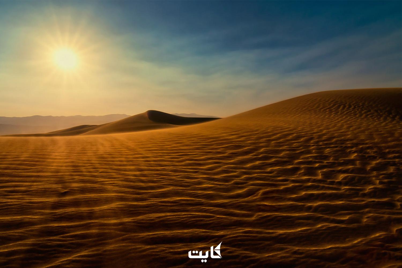 معرفی تمامی کویرهای ایران