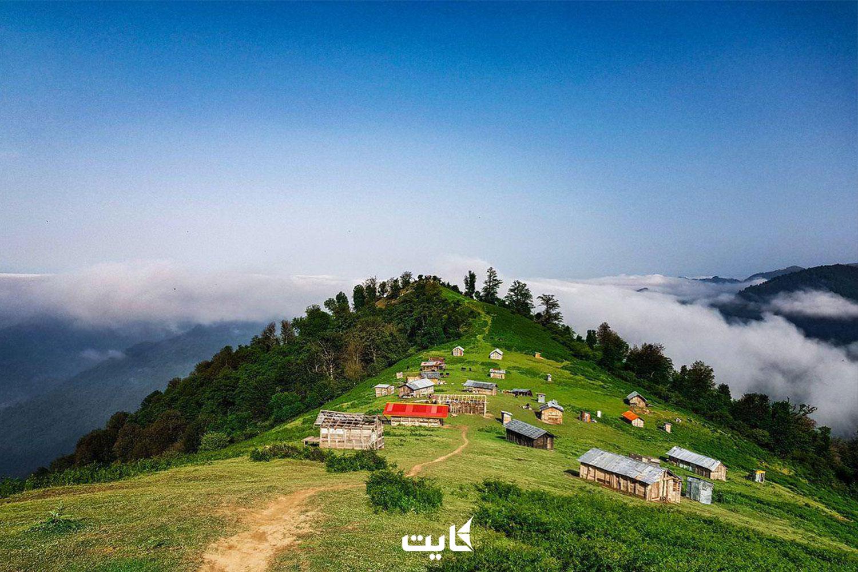 معرفی ییلاقات جذاب ایران در شمال کشور