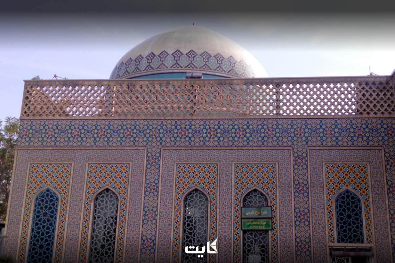 بقعه شیخ طبرسی مشهد