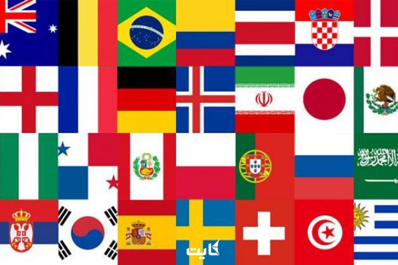 لیست 50 کشور دیگر و القاب آنها
