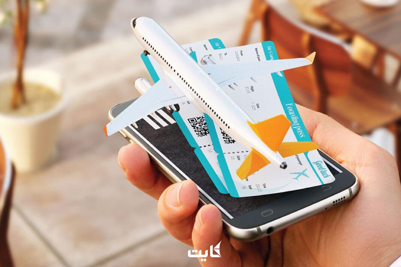 راهنمای خرید آنلاین بلیط پرواز چابهار