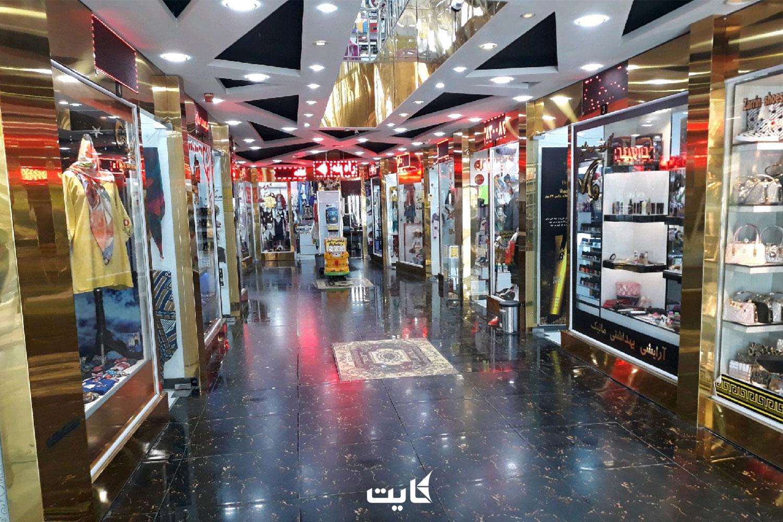 معرفی مرکز خرید avm کوش آداسی