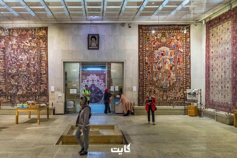 موزه فرش مشهد مقدس