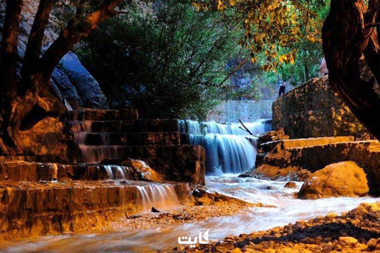 آبشار یاسوج