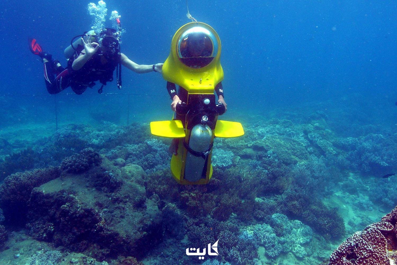گشت و گذار با زیردریایی