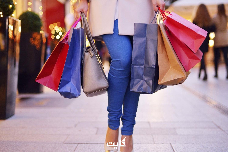 خرید در مالزی