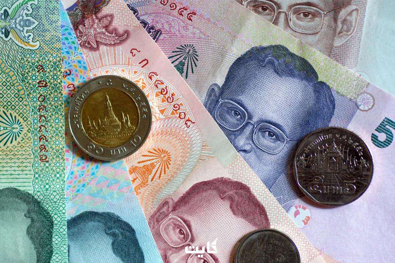 تبدیل پول در تایلند