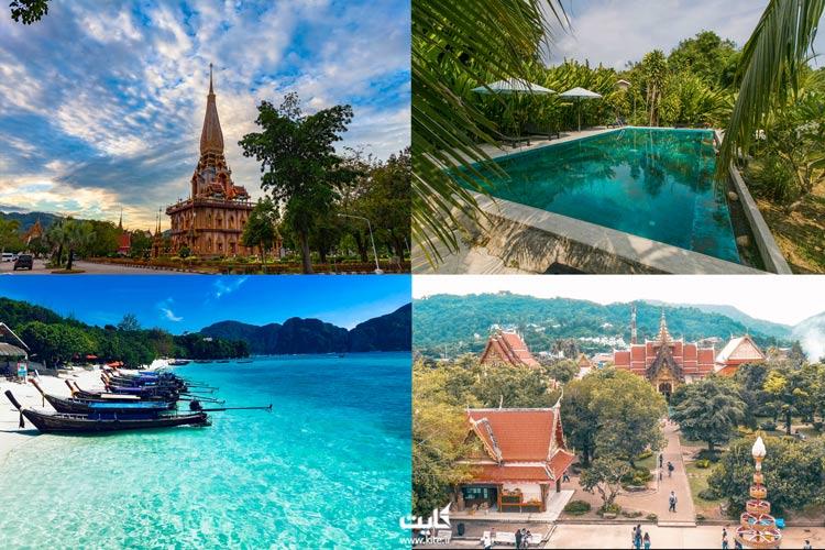جاذبه های شهر پوکت تایلند