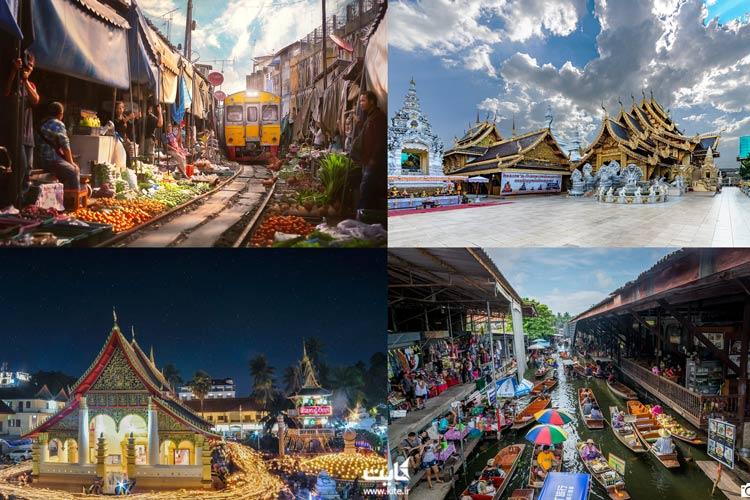 جاذبه های گردشگری در تور تایلند