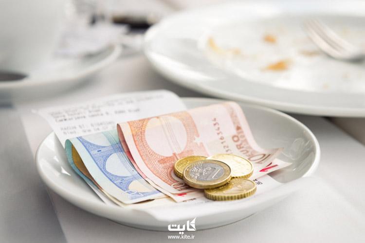 آداب انعام دادن در کشورهای مختلف
