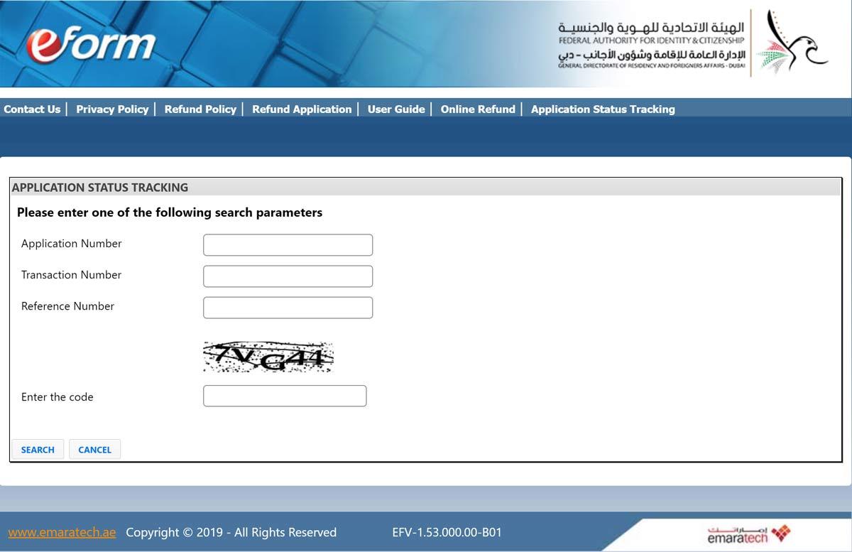 چک کردن درخواست ویزای دبی با کد ملی