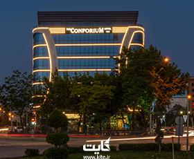 THE CONFORIUM