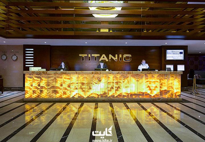 Titanic-City