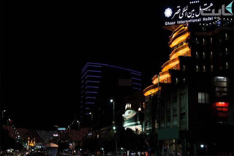 قصر مشهد 4