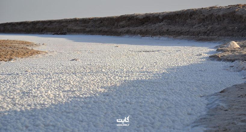 کال نمک رودخانهی به رنگ مروارید در دل کویر