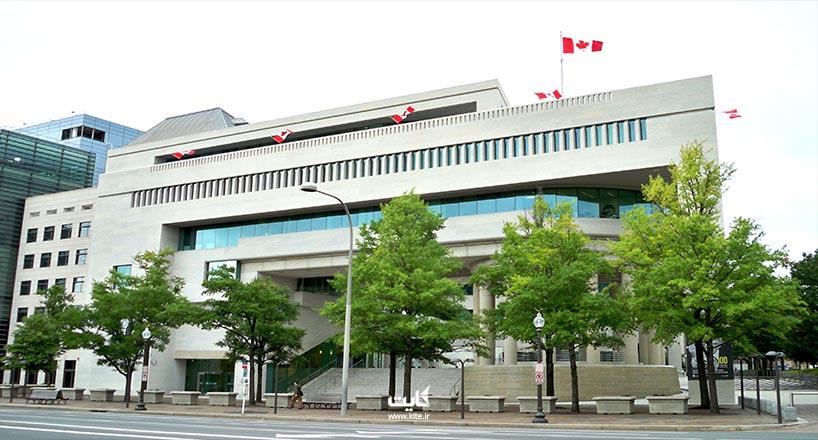بهترین سفارت کانادا برای انگشت نگاری و گرفتن ویزا کجاست؟