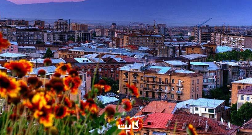 یک برنامه گردشگری دو روزه  برای سفر به ایروان