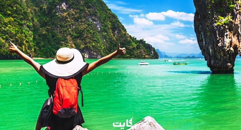 بهترین شهر تایلند برای سفر مجردی کجاست؟