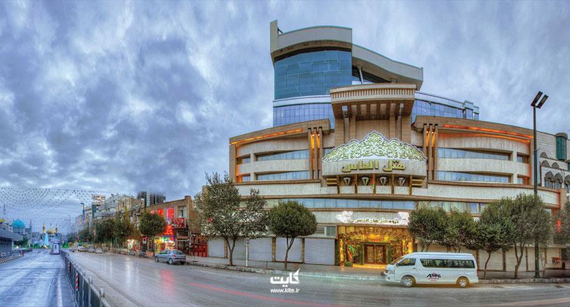 پنج مورد از بهترین هتلهای 4 ستاره مشهد