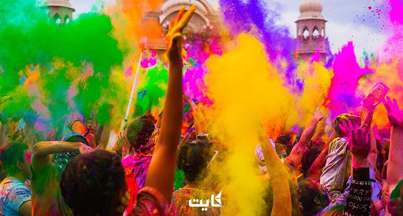 در کدام کشورها جشن رنگها برگزار میشود؟