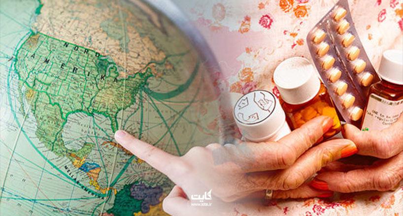 داروهای مجاز در سفر به مالزی