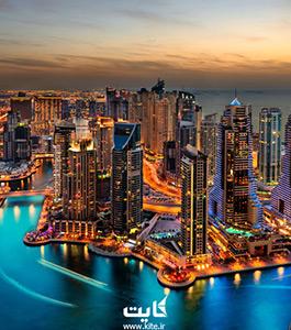قیمت ویزای دبی در سال 2021 | لیست قیمت ویزا امارات