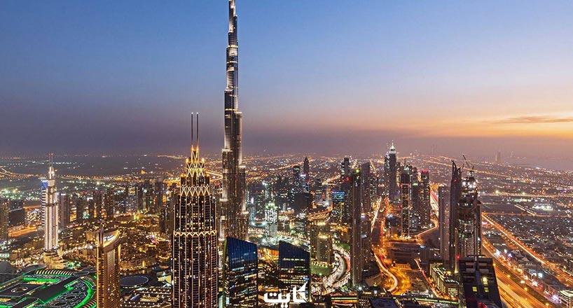 راهنمای سفر به دبی   نحوه اقامت + هزینهها